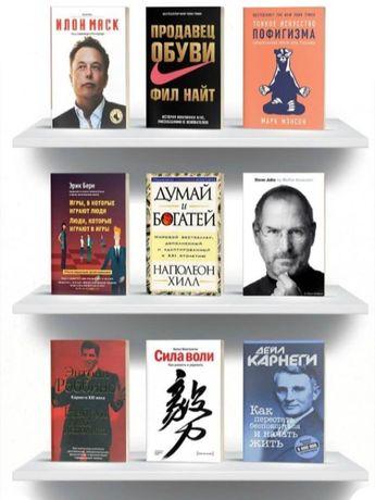 11500 книг _ Лучшие электронные книги по саморазвитию и бизнесу :!
