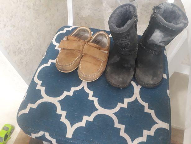 Детская обувь 25-26 размер