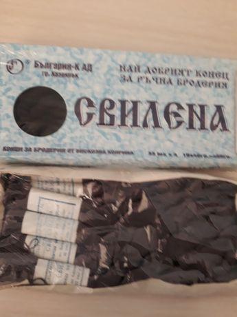 Копринени конци за ръчна бродерия ; шевица  ( ширит  , лента )