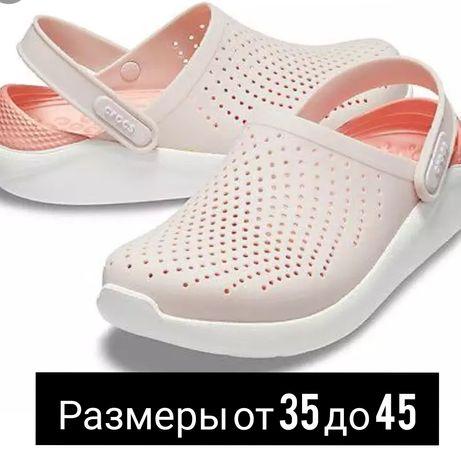 -40% Crocs ( Кроксы) (скидки) . размеры от 35 до 45