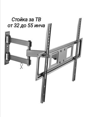 ТВ стойка от 32 до 55 инча регулира и тежи до 35кг