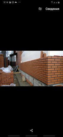 Делаем строительные услуги