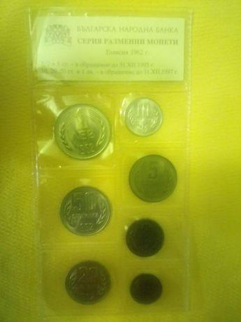 ЗА КОЛЕКЦИОНЕРИ!!! Серия български разменни монети 1962г