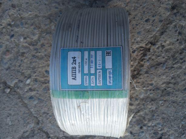Алюминий кабель новый