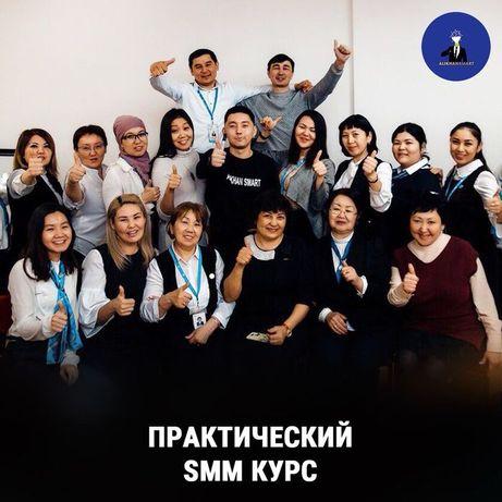 Обучение Instagram SMM СММ инстаграм курс маркетинг реклама бизнес
