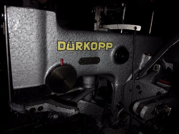 Продавам илична машина-око Дюркоп 557(Durkopp 557)