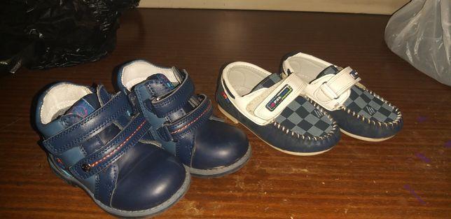 Ботинки и макасины 13-14 см