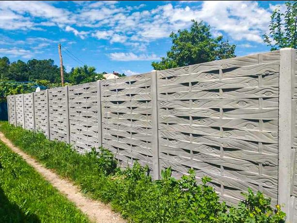 Gard de Beton ARMAT diferite modele !