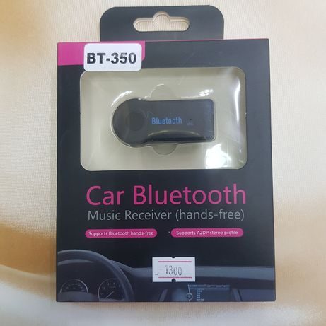 Bluetooth receiver ресивер