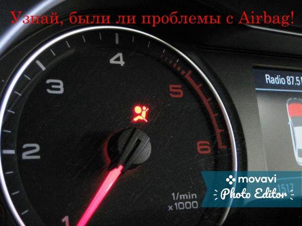 Автоэлектрик. Ремонт и диагностика авто.