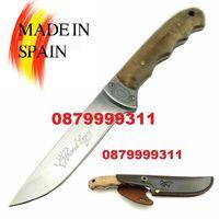 Уникален Ловен / Туристически нож с кожена кания Browning ножове