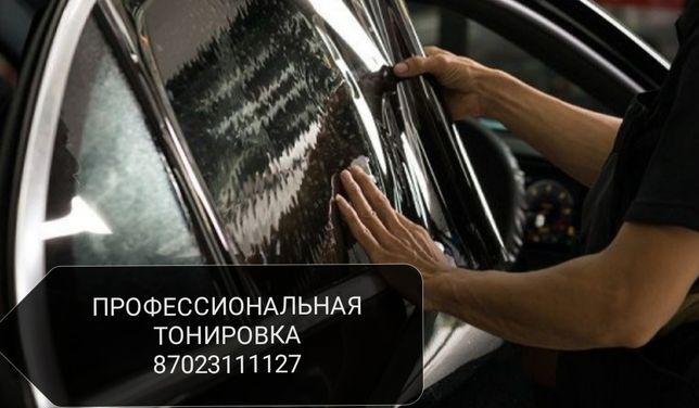 Тонировка стекол,бронирование авто, полировка фар, сколы Алматы