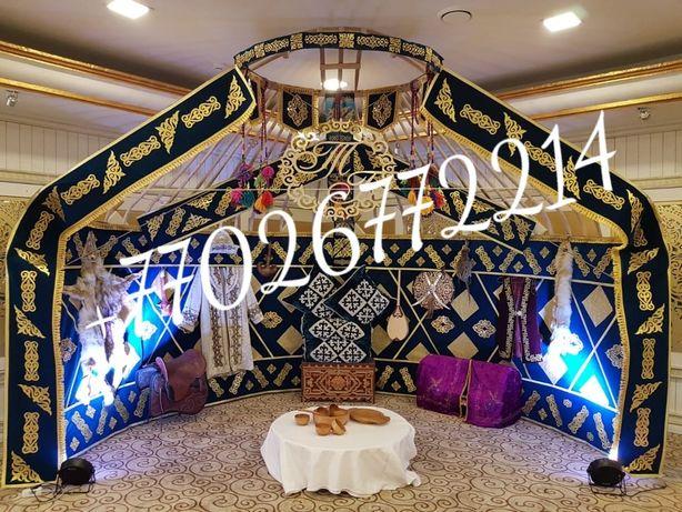 Юрта полуюрта выставочная аренда в Алматы для тоев и мероприятий