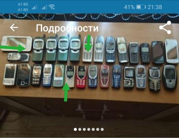 Продавам колекция телефони