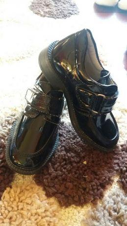 Pantofiori lac