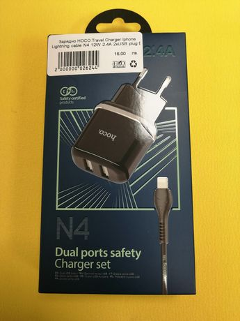 Зарядно HOCO IPhone Lightning cable N4 12W 2.4A 2xUSB