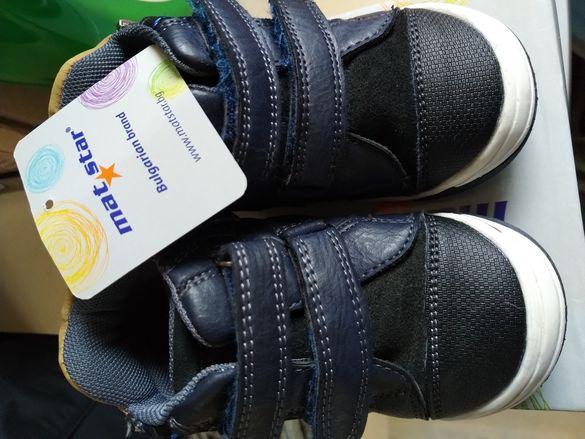 Обувки 22 номер 15см ортопедична стелка като нови
