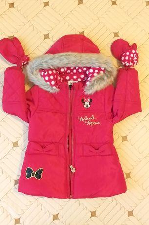 Minnie Mouse-George якенце, Minnie елегантно палтенце