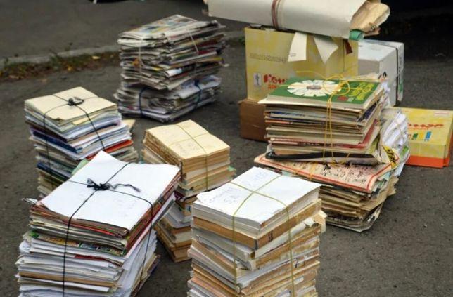 Прием макулатуры, книг, журналов, коробок, картона
