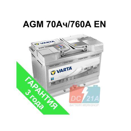 Аккумулятор 70Ач / 760А АГМ VARTA AGM