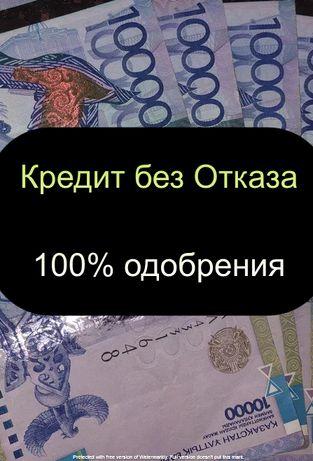 Hа xоpoшиx ycлoвиях деньги несиe в Кaзаxcтане