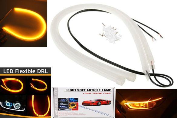 2бр. Силиконови Диодни Ленти за Фар Жълта DRL Дневни Свтлини 30см. LED