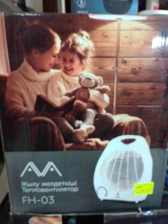 Продается тепловентилятор AVA