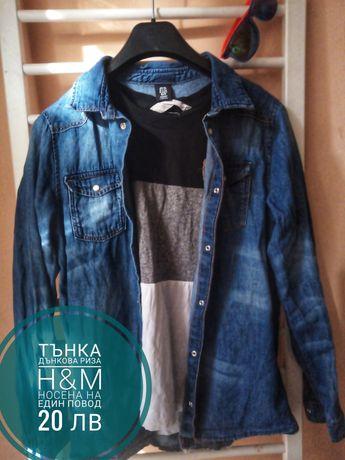 Перфектни дрехи за момче Н&М  146/152