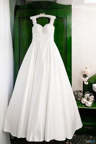 Rochie de mireasă Princess Bride