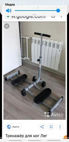 Продам тренажёр для здоровья и снижение веса