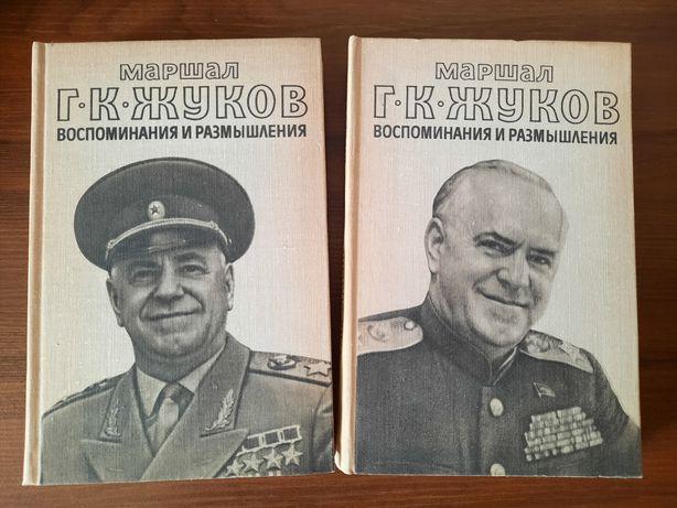 Книги Жуков, Путь Абая