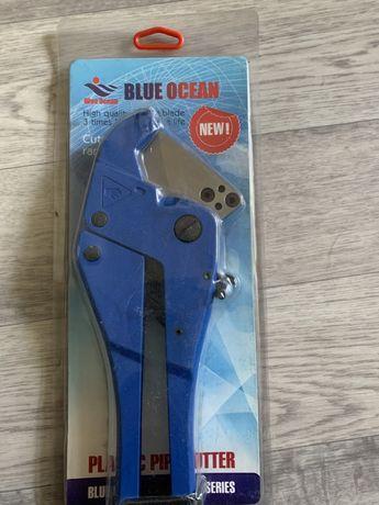Ножницы для пластика