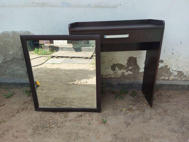 Продам столик и зеркало. Комплект