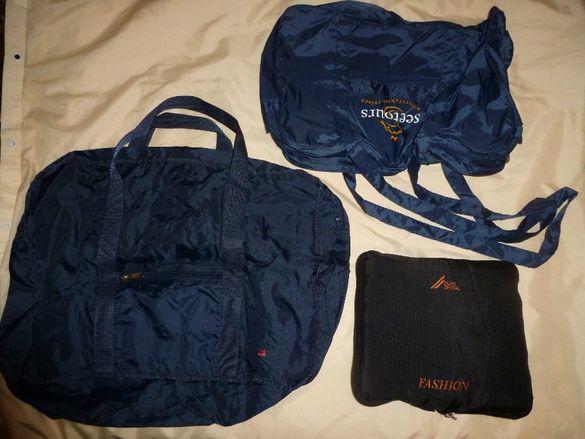 леки туристически чанти-сакове, калъф-чанта