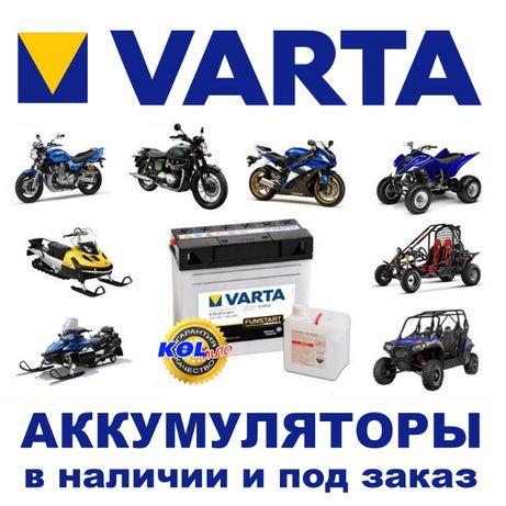 Продам Аккумуляторы для мототехники