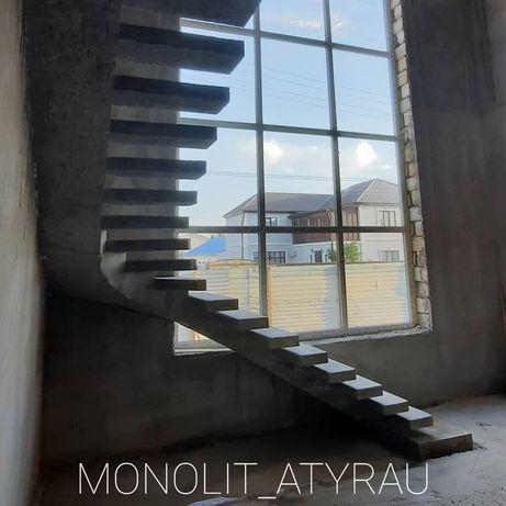Бетонные лестницы в Атырау!!! MONOLIT_ATYRAU