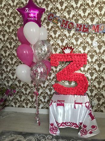 Цифра 3 для принцесс