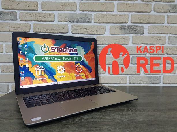 Ноутбук 4х ядерный Asus X540M Рассрочка KASPI RED! Гарантия год!