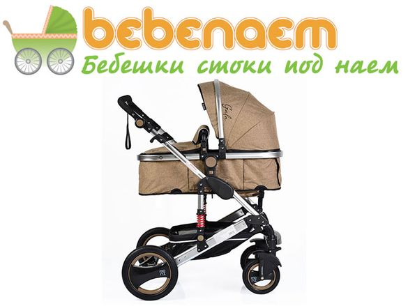 Бебешка Количка Gala с кош за новородено под наем