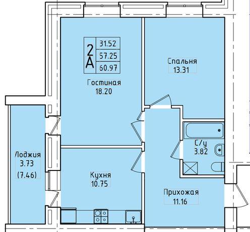 Полноценная 2ух комнатная квартира 60.97м2