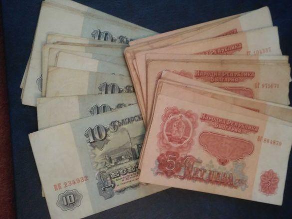 Банкноти 1962 год.