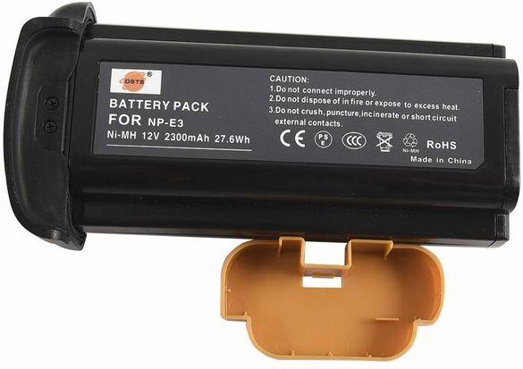 Батерия NP-E3 за Canon 1D
