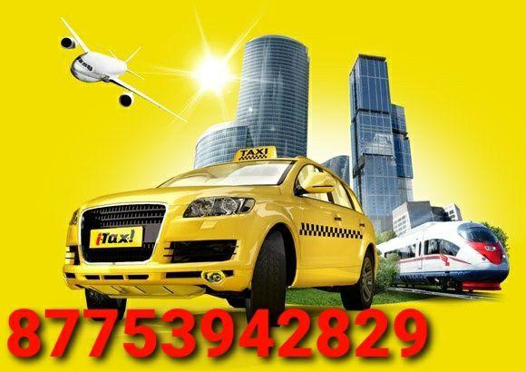 Такси Межгород Усть-каменогорск - Семей, Усть-каменогорск - Астана