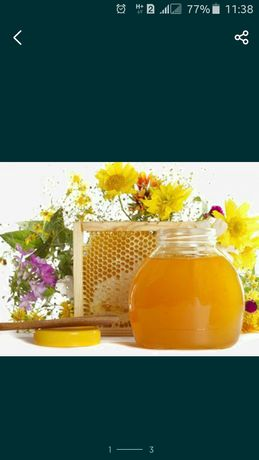 Обмен мёд натуральный на автомобиль