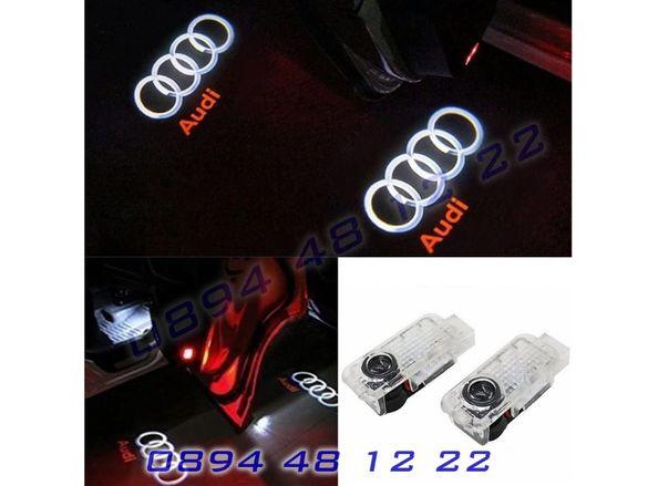 LED ЛЕД Светещо Лого Проектор Врата Автомобил Кола Проектори Ауди Audi