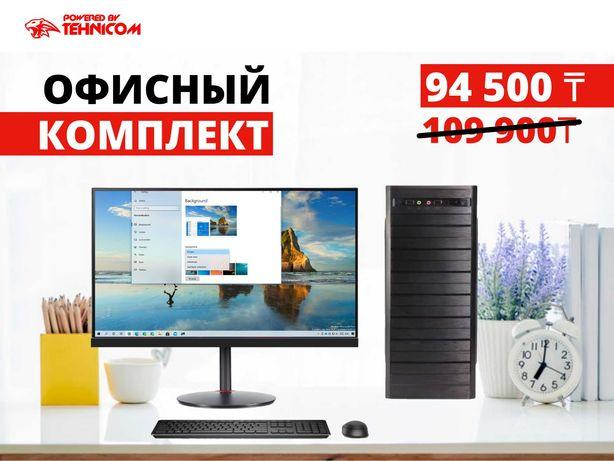 Новые компьютеры оптом / Моноблок / Ноутбук / Монитор / Игровой