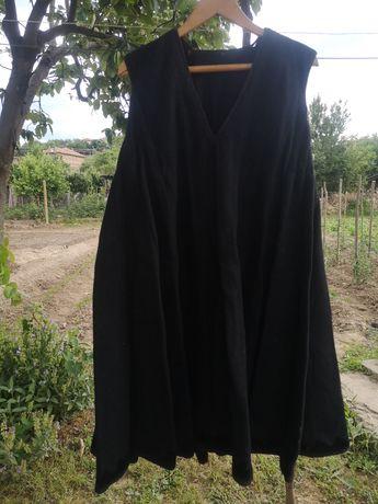 Стар сукман/носия