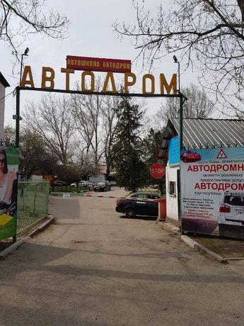 Инструктора по вождению, автокурсы Алматы, автоцон Алматы