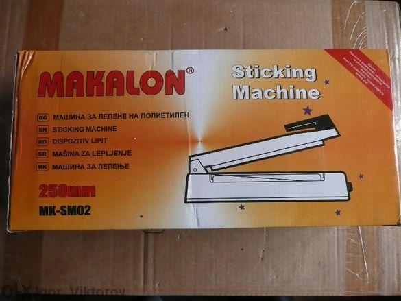 машинка за лепене на полиетилен