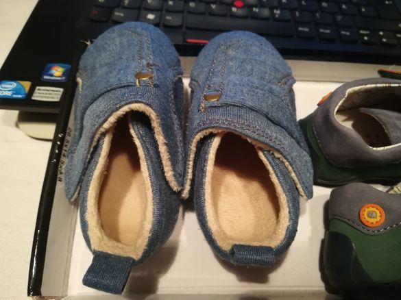 Бебешки обувчици H&M